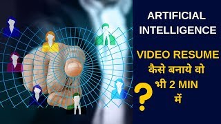 How to Create Amazing Video Resumes online 2019|HINDI| Digital Marketing 2019