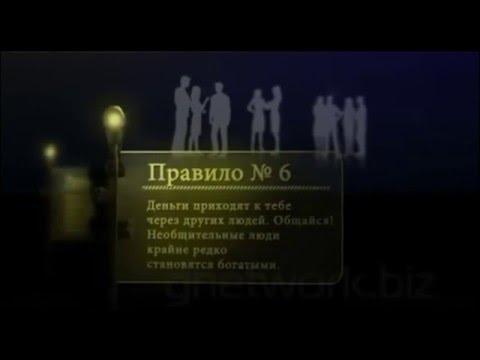 Работа в Иркутске -