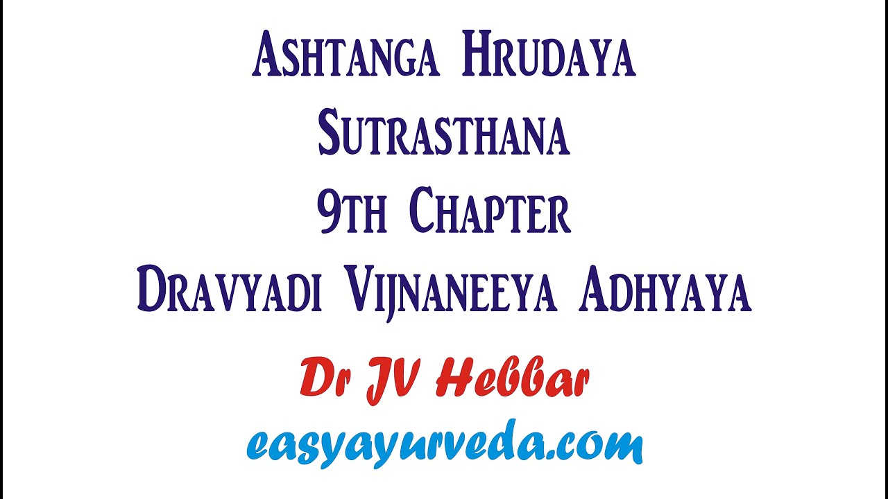 Ashtanga hrudaya sutrasthana 9th chapter shloka recitation youtube ashtanga hrudaya sutrasthana 9th chapter shloka recitation fandeluxe