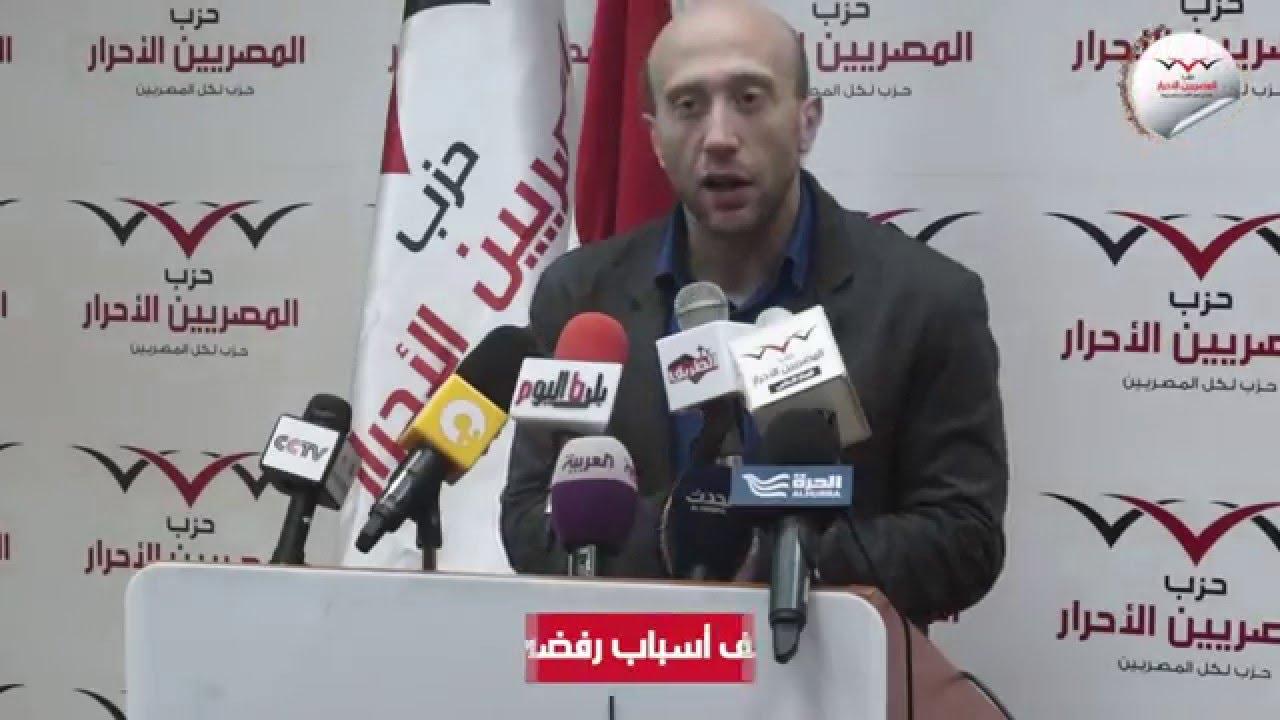 «المصريين الأحرار» يكشف أسباب رفضه الانضمام لـ«دعم مصر»