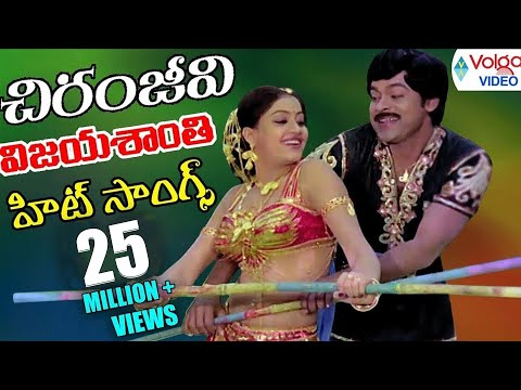 Non Stop Chiranjeevi And Vijayashanti Hit Songs  2016
