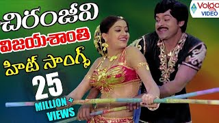 Non Stop Chiranjeevi And Vijayashanti Hit Songs