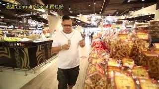 清邁Central Festival買得泰特別
