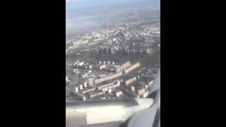 Вылет из Пулково до Гяндже