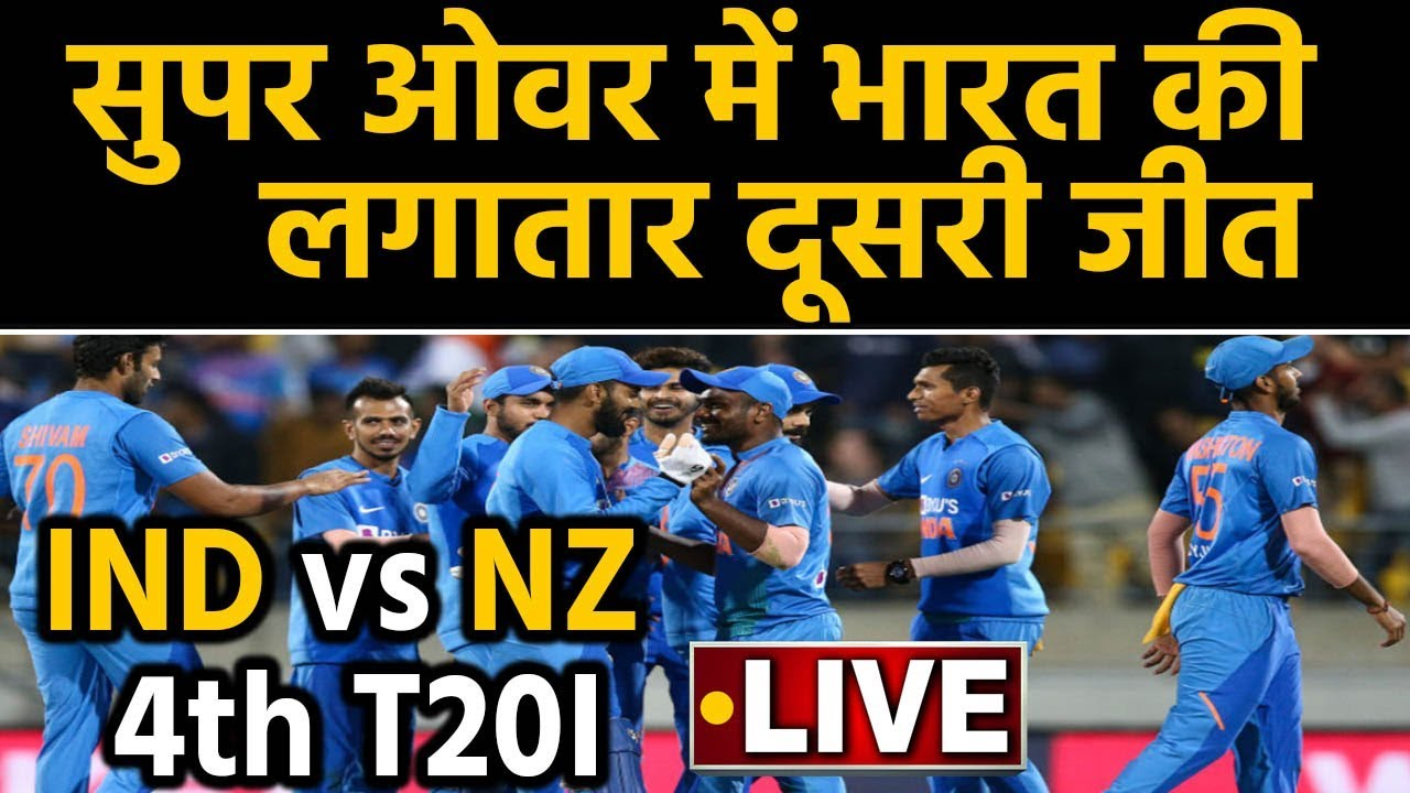India vs New Zealand 4th T20I: This is how Virat Kohli and Co ...