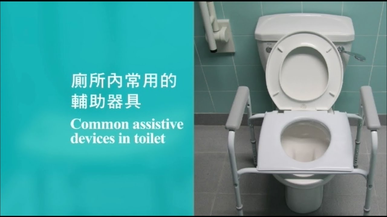 14 Environment and related assistive devices in toilet and bathroom ...