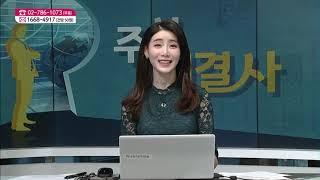 [종목 해결사] '케이엠제약, 카카오' 전화, 문자 상…