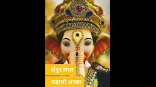 New whatsapp status video | Sindoor Lal Chadayo | Vaastav