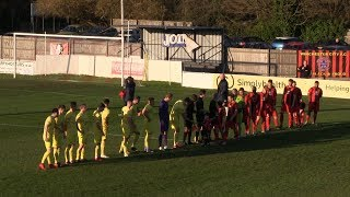 2018-11-17 | Winchester City vs Yate Town | Highlights
