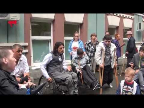 знакомство инвалидов во владивостоке
