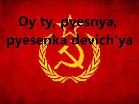 """""""Katyusha"""""""
