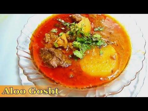 how to make gosht curry