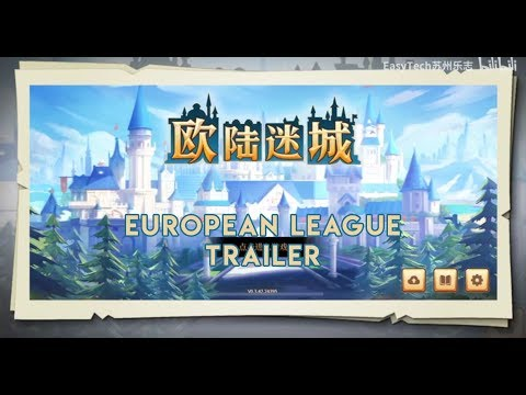 European Leauge Trailer Easytech New Game!
