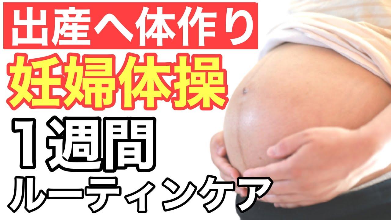 子宮 口 柔らかく する 方法