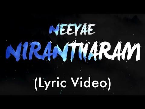 Neeyae Nirantharam | நீயே நிரந்தரம் | First Love Album | ஆதி அன்பு | Sis. Gladys Charles