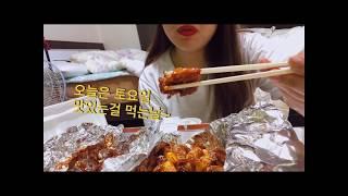 닭기사 마늘 바베큐 양념치킨과 매운닭발 먹방