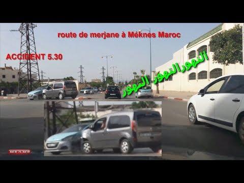 accident de route  à Marjane Meknès  حادثة سير لمتهور وضرورة احترام قانون السير مطروح بحدة