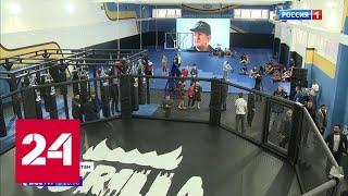 Снова на ринге: Хабиб Нурмагомедов открыл школу единоборств в Махачкале - Россия 24