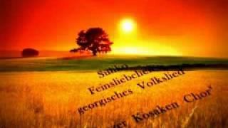 Schanzer Kosaken Chor - Suliko - Feinsliebchen; georgisches Volkslied
