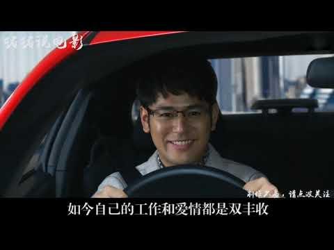 【猪猪说电影】| 小伙戴上一副神奇眼镜,按照它的提示,就能为自己找到女友