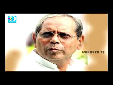 Karnataka Political Leaders Caughted Red-Handed   Exclusive Video   Dharuvu TV