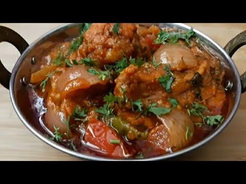 Chicken Do Pyaza Recipe/ Murgh Do Pyaza Recipe Restaurant Style By Bushra Cooking Shooking
