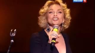 """Лайма Вайкуле поёт песню А.Розенбаума """"Посвящение актрисе"""""""