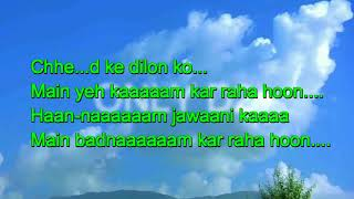 Lovely karaoke song of the film Amir Garib Kishore Kumar song beautiful karaoke sound