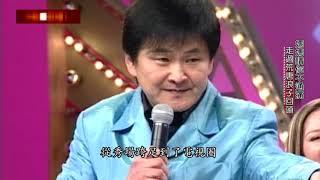 【台灣啟示錄 預告】媽媽請你不通痛 走過荒唐浪子回頭 06/09(日)