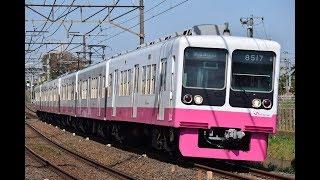 新京成線沿線撮影記録2019年4月16日
