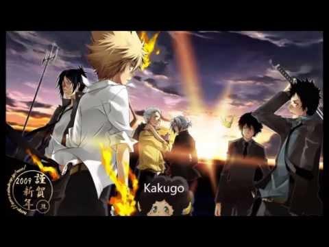 Katekyo Hitman Reborn X Burner Fukutsu Kakugo Youtube