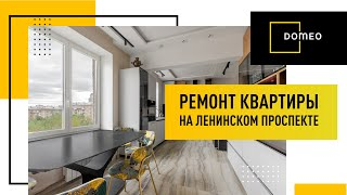 Ремонт квартиры на Ленинском проспекте