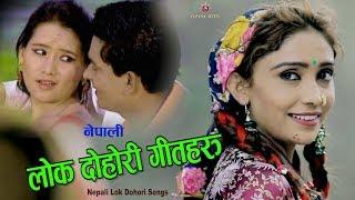 Bishnu Majhi  Lok dohori song 2074 | New Nepali Song | Promo Collection HD