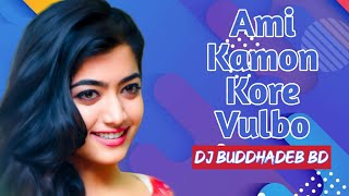 Vulbo Toke Kemon Kore Exclusive Matal Dance Dj Buddhadeb Mp3 Song Download