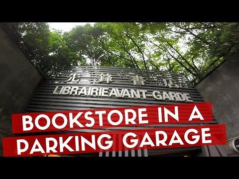 BOOKSTORE IN A PARKING GARAGE! Librairie Avant-Garde Nanjing, China