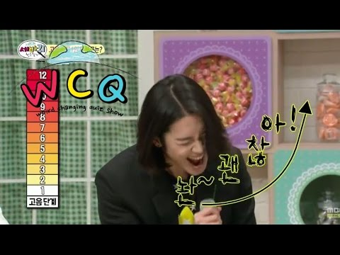 [World Changing Quiz Show] 세바퀴 - Kang Kyun-Sung has found the treble 강균성, 돌고래 고음 뽐내! 20150328