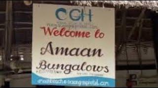 Занзибар февраль 2021 обзор отеля Amaan Bungalows