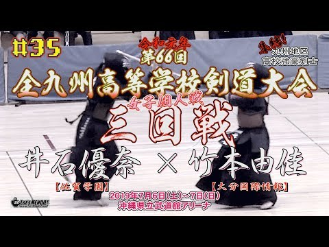 小田急 バス 時刻 表 調布 駅 北口