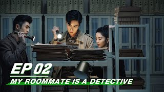 【SUB】【Yitian Hu & Leon Zhang】 E02: My roommate is a detective 民国奇探 | iQIYI