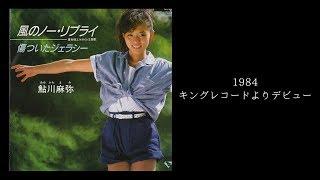 鮎川麻弥「35th Anniversary Movie -Mami Ayukawa Story-」(期間限定公開)