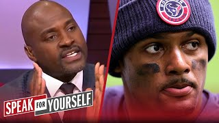 Marcellus Wiley makes the case why the Texans should keep Deshaun Watson | NFL | SPEAK FOR YOURSELF