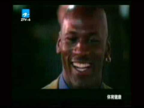 01-02 NBA official commercial (MJ IS BACK!!)