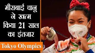 Tokyo Olympics 2020। आगाज शानदार, अंजाम भी होगा दमदार | Olympic Live