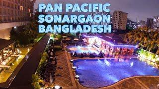 Pan Pacific Sonargaon Dhaka Hotel | প্যান প্যাসিফি...