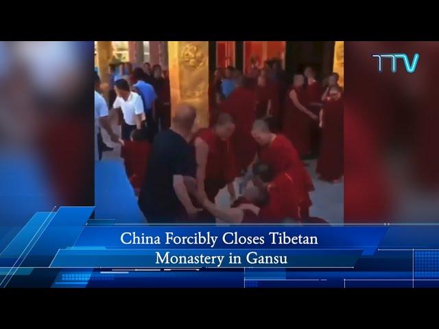 Tibet This Week - 13 August, 2021