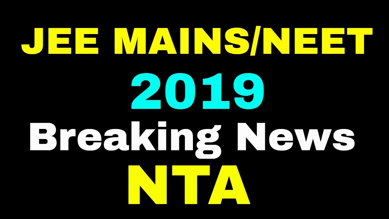 Jee Mains Neet Twice In A Year Waooo Nta Will Conduct The Exams What Is New Rule Check Here