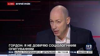 Гордон о том, какой вопрос он задал бы Владимиру Соловьеву
