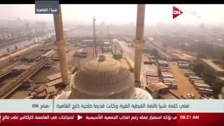 صباح ON: إطلالة علوية من سماء المحلة الكبرى بالغربية ومن منطقة شبرا بالقاهرة