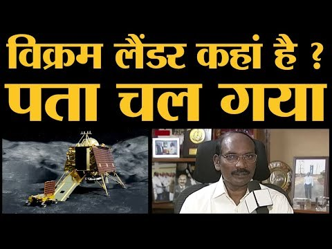 Chandrayaan 2 :