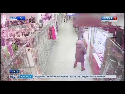 Житель Юрги ограбил ювелирный магазин на глазах покупателей